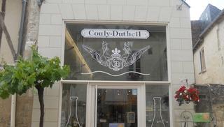 Couly - Dutheil - Azay-le-Rideau